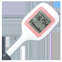 基礎体温について